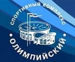 565x145_olimpiyskiy