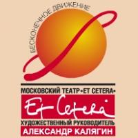 logo_kaliagines