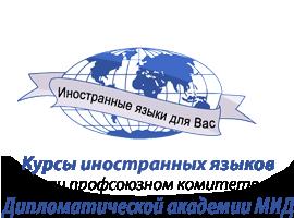logo246