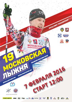 banner-moslyzhnya