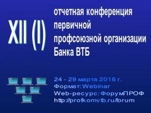 online_2016