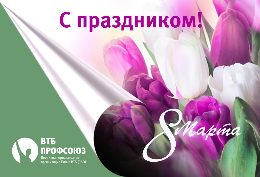 Поздравление с 31 марта