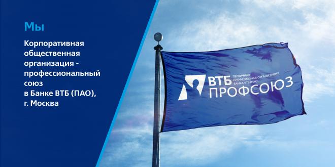 банк втб адрес в москве воронцовская купить сим карты оптом дешево москва без баланса