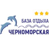 """База отдыха """"Черноморская"""", Крым"""
